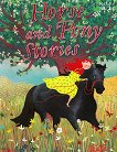 Horse and Pony Stories -